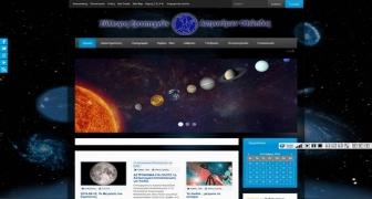 Σύλλογος Ερασιτεχνών Αστρονόμων Φθιώτιδας