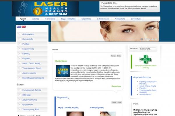 Laser Health Beauty and Body Slim v1.0