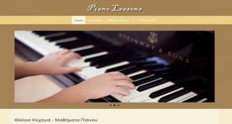 Θάλεια Κεχαγιά - Μαθήματα Πιάνου