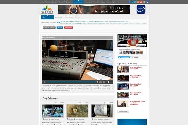 Star-FM 97.7